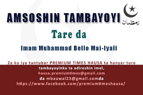 Tambaya new