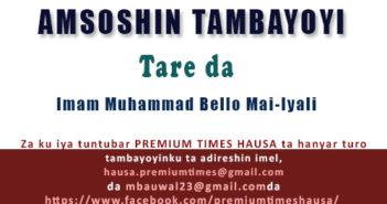 Amsoshin Tambayoyin ku