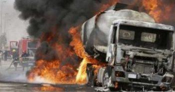 Burning Tanker