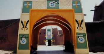 Daura Emirate