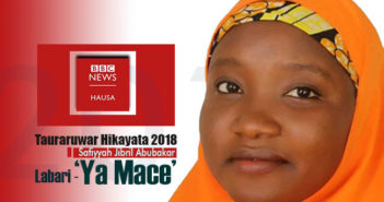 Hikaya Safiyya BBC