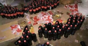 Coke Cola Fake