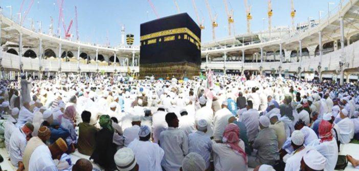 Hajji Kaaba
