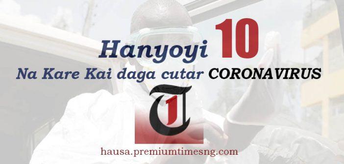 Hanyoyi 10
